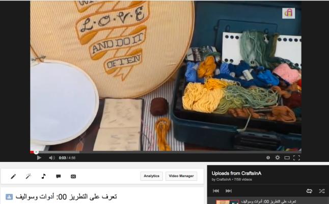 Screen Shot 2014-10-14 at 2.57.13 PM
