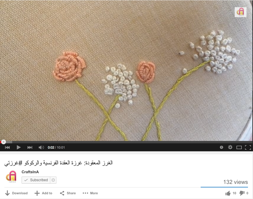 Screen Shot 2014-12-21 at 5.18.10 PM