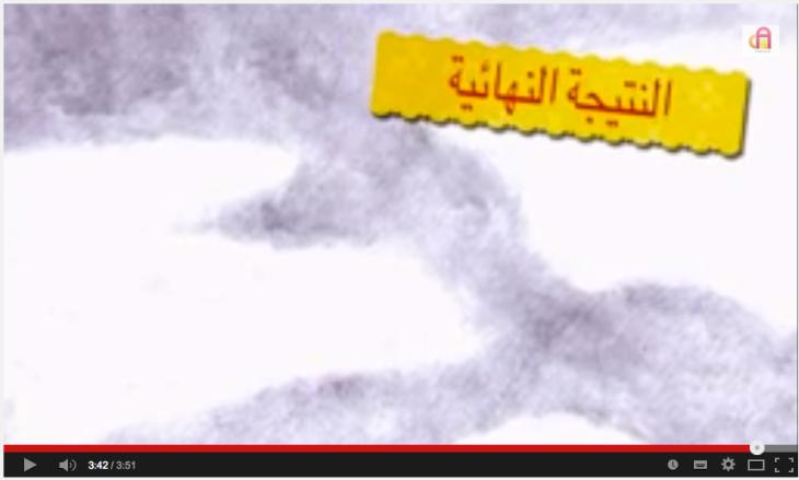 Screen Shot 2015-01-31 at 4.42.40 PM