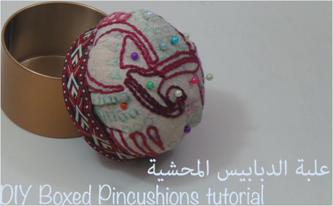 Box pincushion