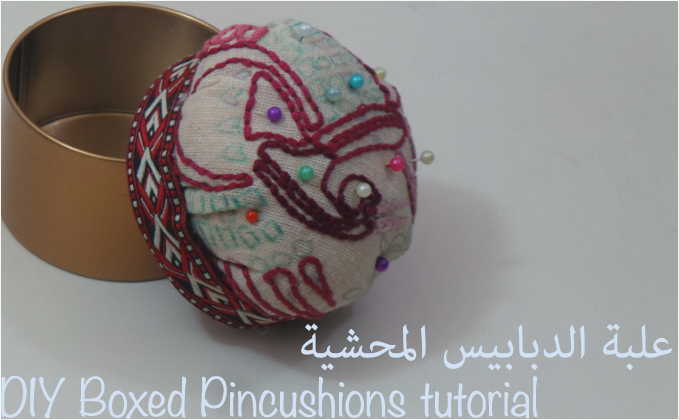 Box pincushion