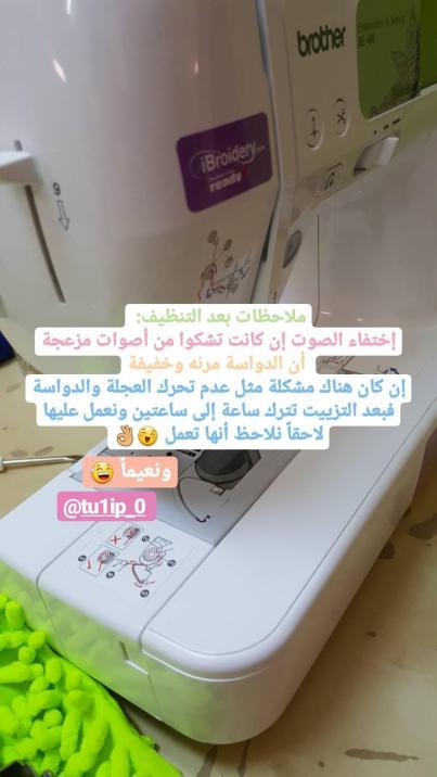 IMG_20170726_054054_601