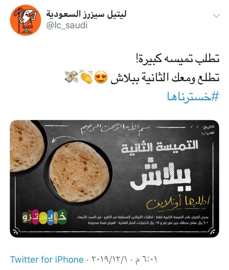 EK3Aa6_WoAIRQ5L